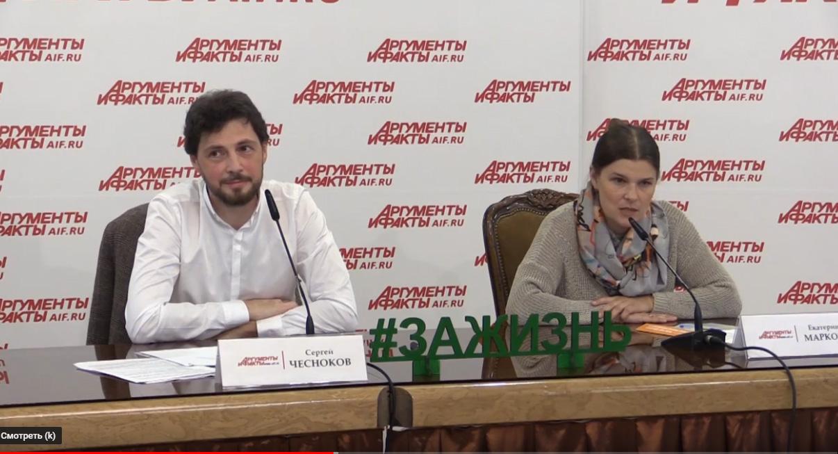 Как бороться с депопуляцией в России