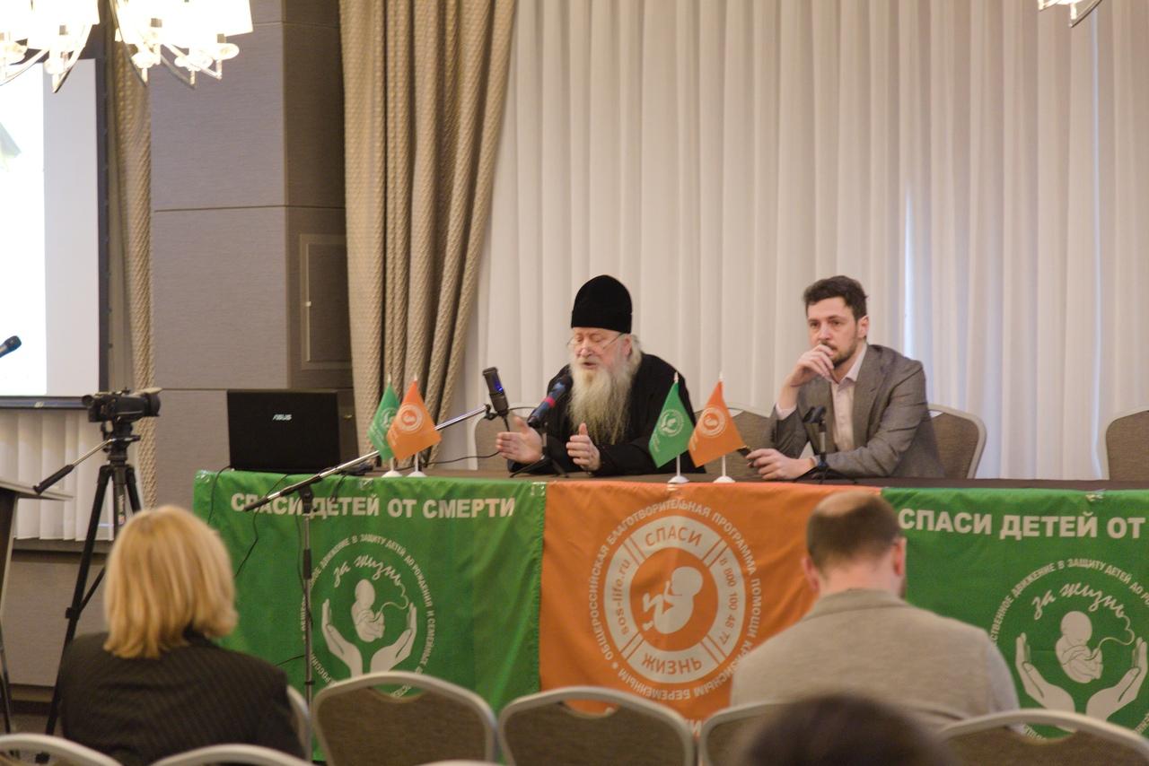 Мониторинго-внедренческий семинар для НКО по Центральному федеральному округу прошел в Москве