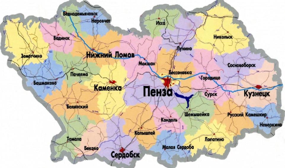 Места оказания помощи женщинам в кризисной ситуации в Пензенской области
