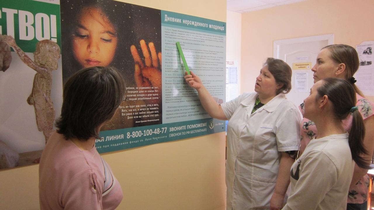 78 стендов установлено в медицинских учреждениях Удмуртской Республики