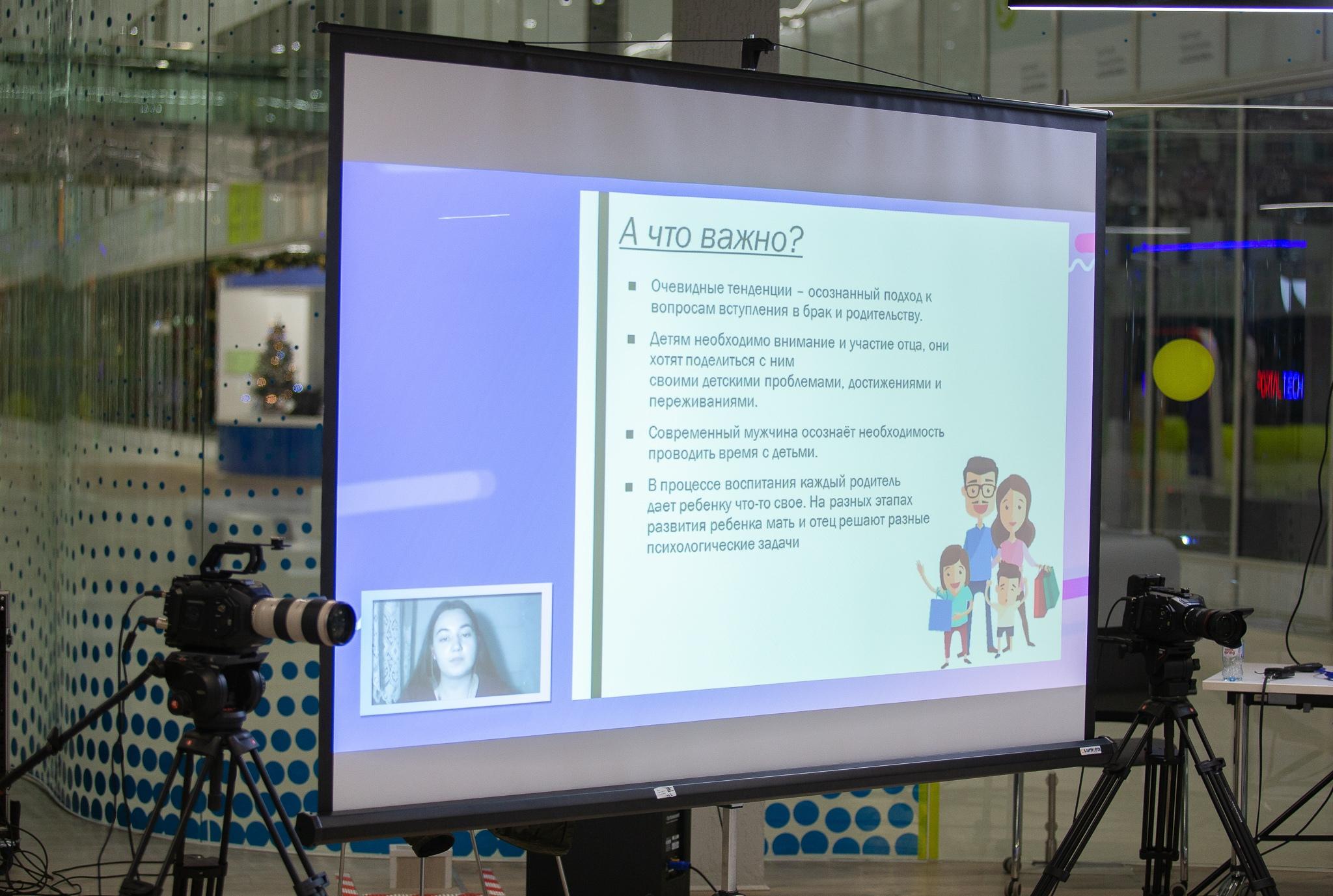 Презентация проектов-победителей федерального конкурса в защиту семейных ценностей «Татарстан за жизнь»