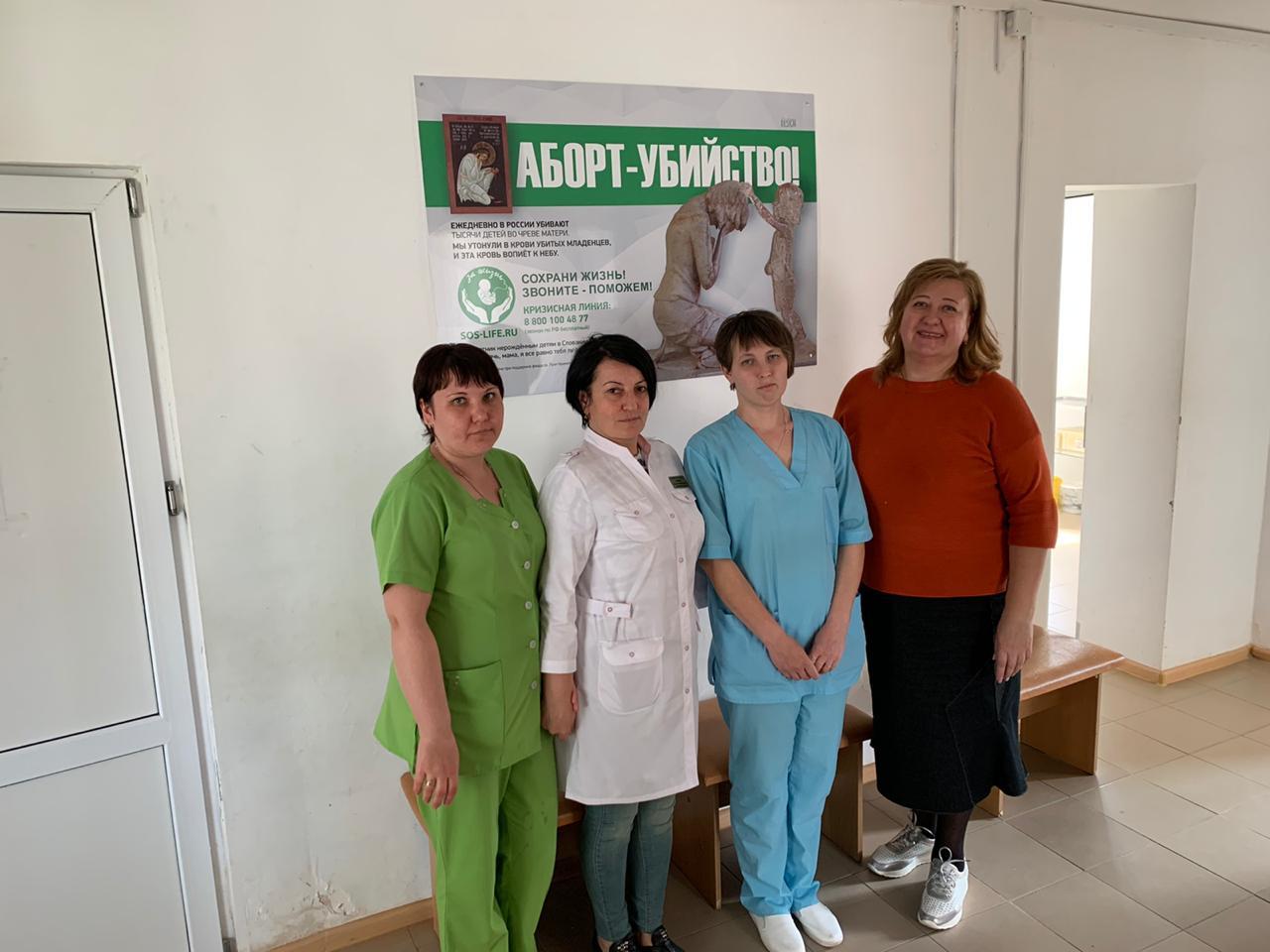 Плюс 27 стендов в медучреждениях Краснодарского края