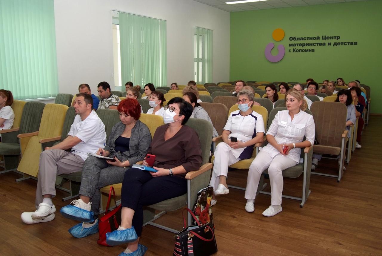 В Московской области прошел семинар «Взаимодействие врачей с женщиной в ситуации репродуктивного выбора»